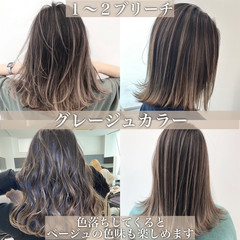 グラデーションカラー アッシュベージュ グレージュ ミディアム ヘアスタイルや髪型の写真・画像