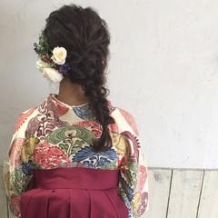 ヘアアレンジ 袴 編み込み ゆるふわ ヘアスタイルや髪型の写真・画像