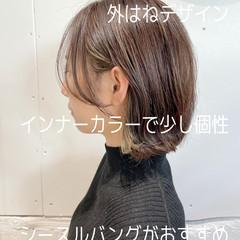 切りっぱなしボブ インナーカラー ショートボブ ボブ ヘアスタイルや髪型の写真・画像