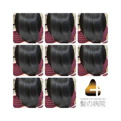 ナチュラル 美髪 名古屋市守山区 ミディアム ヘアスタイルや髪型の写真・画像