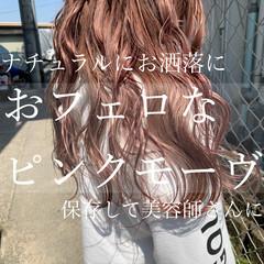 ロング ピンクアッシュ ピンクベージュ エレガント ヘアスタイルや髪型の写真・画像
