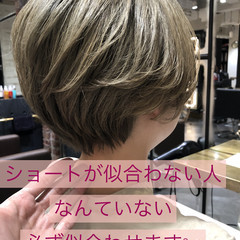 ガーリー 切りっぱなしボブ ショート インナーカラー ヘアスタイルや髪型の写真・画像