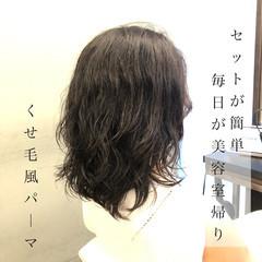 ゆるふわパーマ パーマ ゆるウェーブ 外国人風パーマ ヘアスタイルや髪型の写真・画像