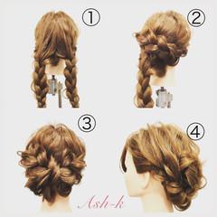 大人女子 簡単ヘアアレンジ ナチュラル 三つ編み ヘアスタイルや髪型の写真・画像