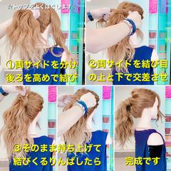 簡単ヘアアレンジ フェミニン ロング ポニーテールアレンジ ヘアスタイルや髪型の写真・画像