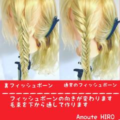 フェミニン 簡単ヘアアレンジ ショート フィッシュボーン ヘアスタイルや髪型の写真・画像