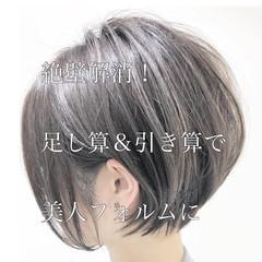 ハンサムショート ショート ナチュラル インナーカラー ヘアスタイルや髪型の写真・画像