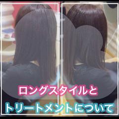 髪質改善カラー 大人ロング 髪質改善 ロング ヘアスタイルや髪型の写真・画像