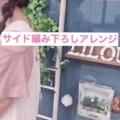 フェミニン 横顔美人 ヘアアレンジ 編みおろし ヘアスタイルや髪型の写真・画像