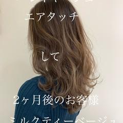 ミルクティーブラウン グラデーションカラー ナチュラル エアータッチ ヘアスタイルや髪型の写真・画像