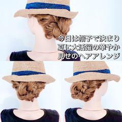 ヘアセット まとめ髪 アップスタイル ヘアアレンジ ヘアスタイルや髪型の写真・画像