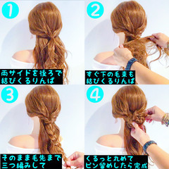 上品 リラックス ヘアアレンジ デート ヘアスタイルや髪型の写真・画像