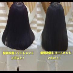 髪質改善 うる艶カラー 大人ロング 髪質改善カラー ヘアスタイルや髪型の写真・画像