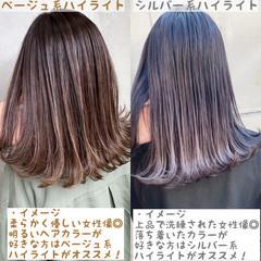 ミディアム ヘアアレンジ ナチュラル 成人式 ヘアスタイルや髪型の写真・画像