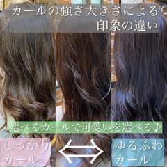 デジタルパーマ イルミナカラー グレージュ ナチュラル ヘアスタイルや髪型の写真・画像