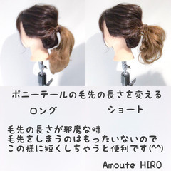 セミロング 時短 ナチュラル 簡単 ヘアスタイルや髪型の写真・画像