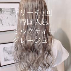 透明感カラー ミルクティーベージュ 韓国風ヘアー ミルクティーグレージュ ヘアスタイルや髪型の写真・画像