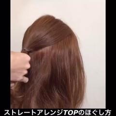 ゆるふわ ショート 大人かわいい セミロング ヘアスタイルや髪型の写真・画像