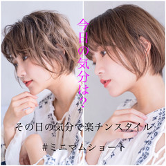 ショートヘア 簡単ヘアアレンジ ショートボブ ナチュラル ヘアスタイルや髪型の写真・画像