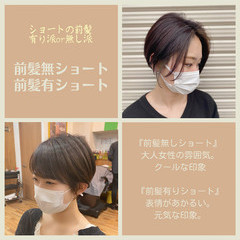 ショート ショートヘア ヘアアレンジ ナチュラル ヘアスタイルや髪型の写真・画像