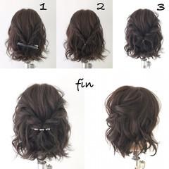 簡単ヘアアレンジ ヘアアレンジ ボブ デート ヘアスタイルや髪型の写真・画像
