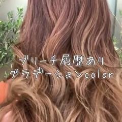 外国人風カラー 透明感 ロング ブリーチ ヘアスタイルや髪型の写真・画像