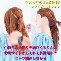 結婚式 ヘアアレンジ ロング 簡単ヘアアレンジ ヘアスタイルや髪型の写真・画像