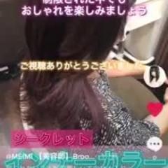 インナーラベンダー ナチュラル インナーカラー セミロング ヘアスタイルや髪型の写真・画像