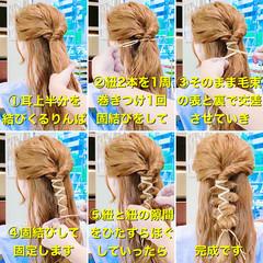 ハーフアップ ロング セルフヘアアレンジ 簡単ヘアアレンジ ヘアスタイルや髪型の写真・画像