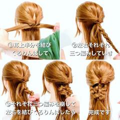 三つ編み まとめ髪 セルフヘアアレンジ ロング ヘアスタイルや髪型の写真・画像