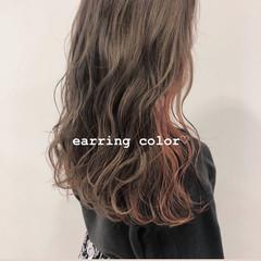 インナーカラー ミルクティーベージュ デザインカラー ブリーチカラー ヘアスタイルや髪型の写真・画像