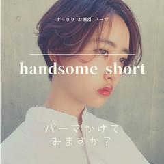 ショート ハンサムショート ナチュラル ショートヘア ヘアスタイルや髪型の写真・画像