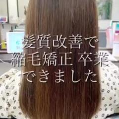 髪質改善カラー ナチュラル 大人かわいい ロングヘア ヘアスタイルや髪型の写真・画像