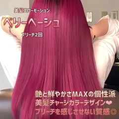 フェミニン ピンクベージュ ラベンダーピンク ピンク ヘアスタイルや髪型の写真・画像
