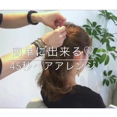 デート オフィス ナチュラル セミロング ヘアスタイルや髪型の写真・画像
