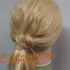 結婚式 簡単ヘアアレンジ フェミニン リラックス ヘアスタイルや髪型の写真・画像