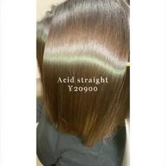 艶髪 ナチュラル ボブ 髪質改善 ヘアスタイルや髪型の写真・画像