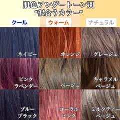パーソナルカラー ストリート ミルクティー グレージュ ヘアスタイルや髪型の写真・画像