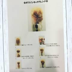 ショート セミロング ルーズ ヘアアレンジ ヘアスタイルや髪型の写真・画像