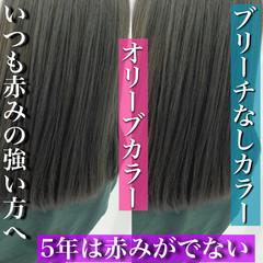 髪質改善 オリーブカラー 髪質改善トリートメント ナチュラル ヘアスタイルや髪型の写真・画像
