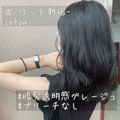 コンサバ 暗髪女子 ハイライト セミロング ヘアスタイルや髪型の写真・画像