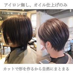 ミニボブ フェミニン インナーカラー 切りっぱなしボブ ヘアスタイルや髪型の写真・画像