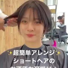 ショート アンニュイほつれヘア ショートボブ インナーカラー ヘアスタイルや髪型の写真・画像
