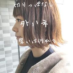 インナーカラー ミニボブ 切りっぱなしボブ ボブ ヘアスタイルや髪型の写真・画像