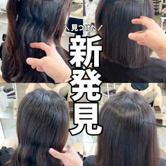 グレージュ ナチュラル 縮毛矯正 髪質改善 ヘアスタイルや髪型の写真・画像