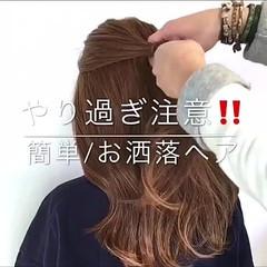 簡単ヘアアレンジ フェミニン アウトドア ロング ヘアスタイルや髪型の写真・画像