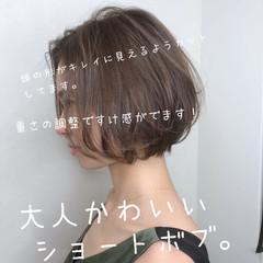 小顔ショート デート ショート エレガント ヘアスタイルや髪型の写真・画像