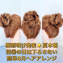 ロング フェミニン ヘアアレンジ お団子アレンジ ヘアスタイルや髪型の写真・画像