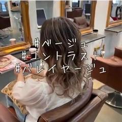 3Dハイライト コントラストハイライト ガーリー バレイヤージュ ヘアスタイルや髪型の写真・画像