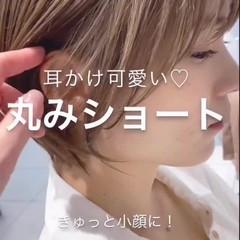 アンニュイほつれヘア 大人かわいい ナチュラル ショート ヘアスタイルや髪型の写真・画像